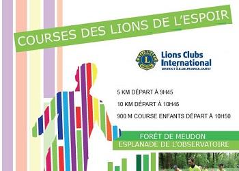 Courses des Lions de l'espoir