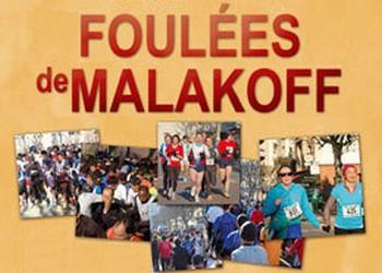 Les Foulées de Malakoff