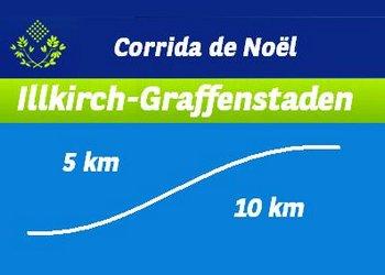 Corrida de Noël d'Illkirch Graffenstaden