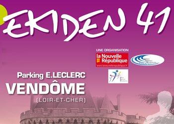 Ekiden 41 Vendôme (Loir et Cher)