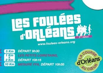 Foulées d'Orléans