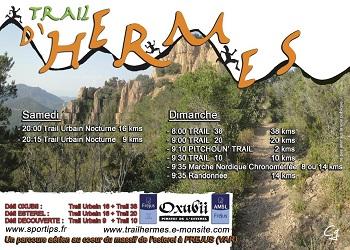 Trail Hermes, Fréjus (Var)