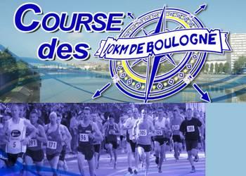 Semi-Marathon et 10 km de Boulogne sur mer