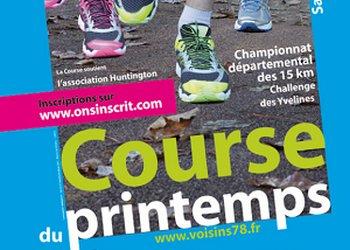 Photo de Course du printemps 2020, Voisins-le-Bretonneux (Yvelines)