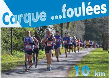 Carque foulées, Foulées de Carquefou (Loire Atlantique)