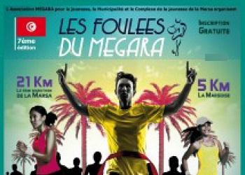Foulées du Mégara, semi-marathon de La Marsa