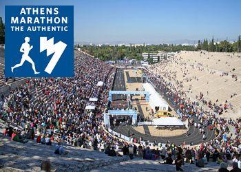 Marathon d'Athènes (Grèce)