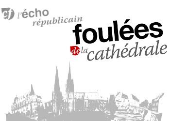 Foulées de la Cathédrale