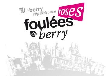 Foulées Roses du Berry