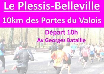10 km des Portes du Valois
