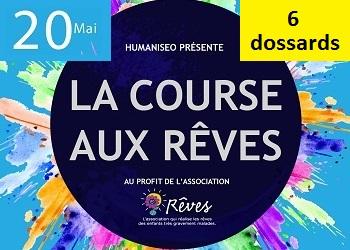 6 dossards pour la Course aux Rêves 2017, Angers