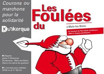 Photo de Foulées du Père Noël 2020, Dunkerque (Nord)