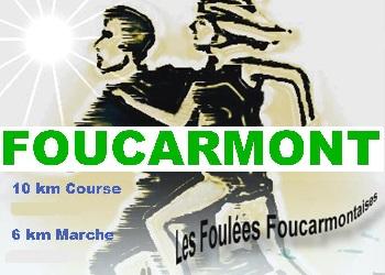 Foulées Foucarmontaises
