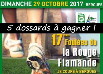 5 dossards Foulées de la Rouge Flamande 2017 (Bergues, Nord)