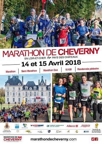 3 dossards Marathon de Cheverny 2018 (Loir et Cher)