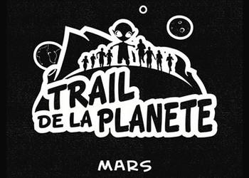 Trail de la Planète