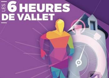 Photo de 6h de Vallet 2020 (Loire Atlantique)