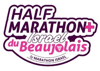 Semi-marathon du Beaujolais Israël