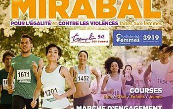 Photo de Mirabal, courses et marche pour l'égalité et contre les violences faites aux femmes 2020, Champigny-sur-Marne (Val de Marne)