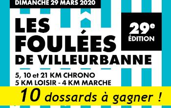 10 dossards Foulées de Villeurbanne 2020 (Rhône)