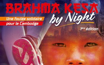 Brahma Kesa by Night